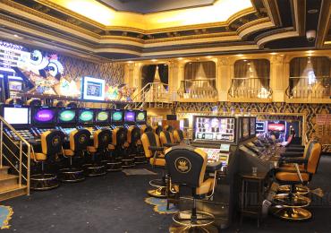 казиното
